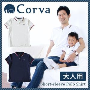 ポロシャツ 半袖 大人 親子 兄弟 お揃い 子供服 Corva