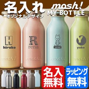 モッシュ ステンレスボトル 350 ml