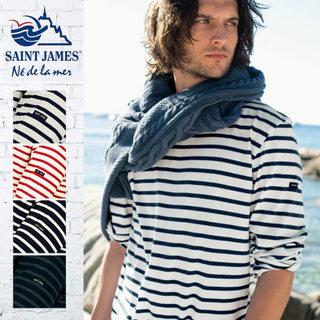 セントジェームス ウエッソン ギルト バスクシャツ SAINT JAMES GUILDO メンズ レディース トップス Tシャツ 長袖 ボーダー【レディース メンズ】