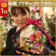和風の花かごにフクロウの置物とプリザーブドフラワー☆花好きな祖母へ