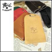 【イルビゾンテ/IL BISONTEキーケース】ベル型キーケース