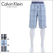 (カルバンクライン)Calvin Klein LONG WOVEN ハーフパンツ トランクス CK 53600201[メンズ すててこ ステテコ コットン 綿 100%] [カルバン・クライン]